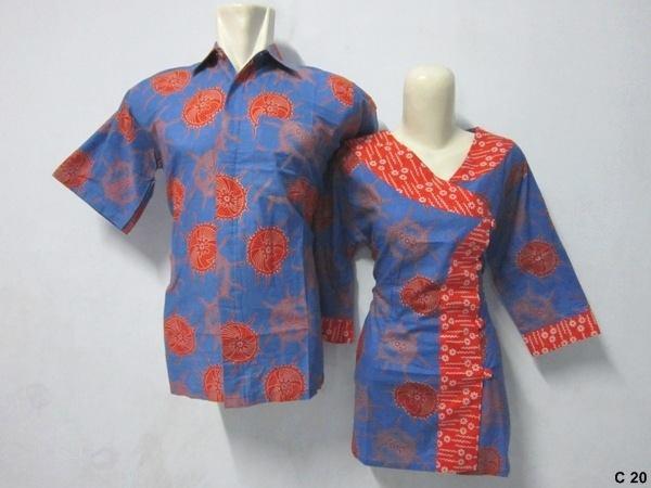 batik argreen C20