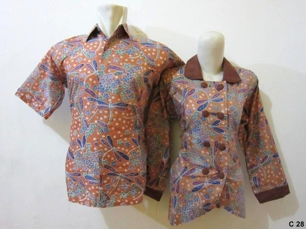 batik argreen C28