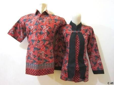 batik argreen C45