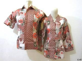 batik argreen C47