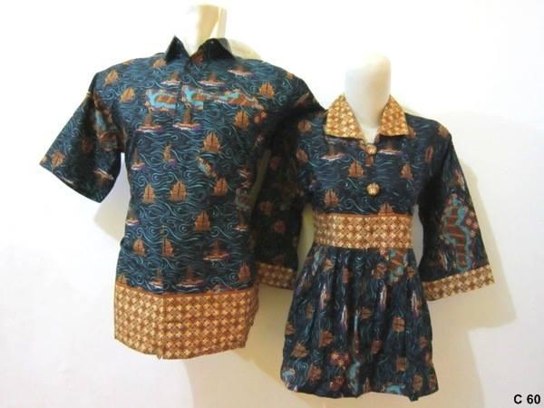 batik argreen C60