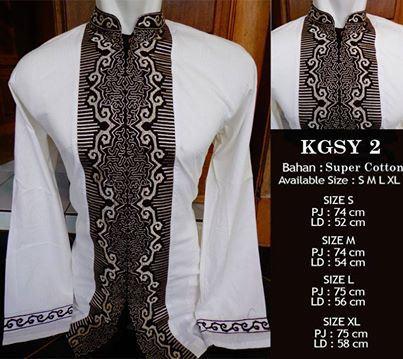Baju Batik Modern Pekalongan Baju Koko Lengan Pendek Motif