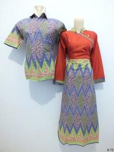 Sarimbit gamis batik argreen B73